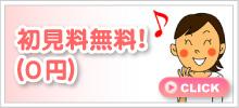 banner_syoken.jpg