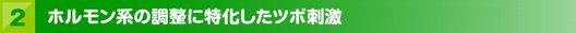 kodawari_002 (1).jpg