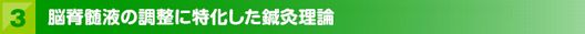 kodawari_003 (1).jpg