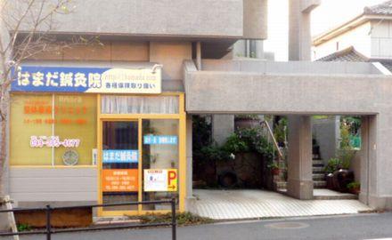 photo_001 (9).jpg