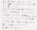 s_mail_002.jpg