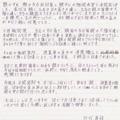 s_mail_004.jpg