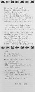 s_mail_007.jpg