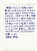 s_mail_008.jpg