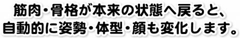 sub_head_001 (2).jpg