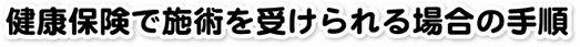 sub_head_001 (8).jpg