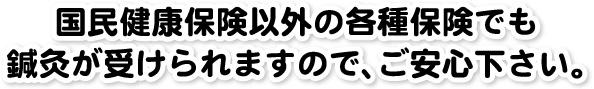 sub_head_003 (2).jpg