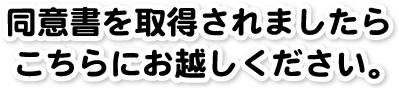 sub_head_004 (1).jpg
