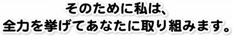 sub_head_004.jpg