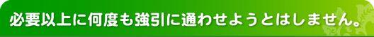 title_001 (1).jpg