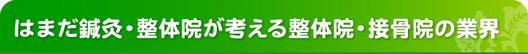 title_001 (4).jpg