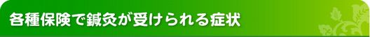 title_001 (5).jpg