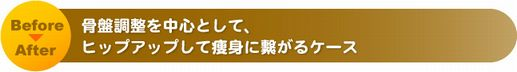 title_005 (1).jpg