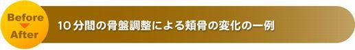 title_005 (2).jpg