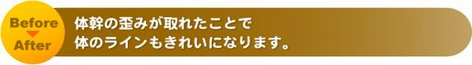 title_006 (1).jpg